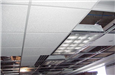 Hall of Justice - June 2002 - ceiling tiles and lighting